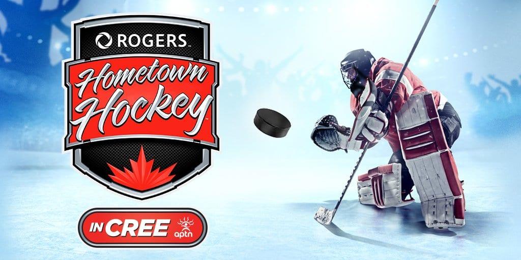Hometown Hockey in Cree